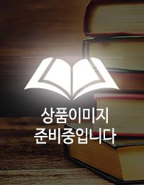 작별의 예식 - 시몬느 드 보봐르 (인2코너)