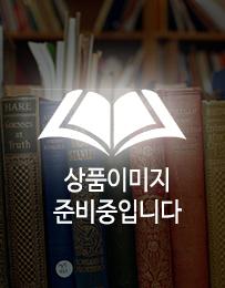 사르트르(상) (인24코너)