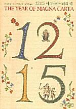 1215 마그나카르타의 해 (알코너)
