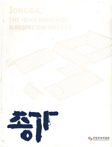종가 (알특32코너)
