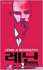 레닌 - 밀레니엄 프로파일 1 (알작8코너)