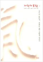 기학의 모험 1 - 동서양 철학자, 유배된 氣의 부활을 말하다 (알12코너)