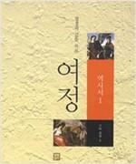 성경의 길을 따른 여정 - 역사서 1, 구약성경 2 (알가6-1코너)